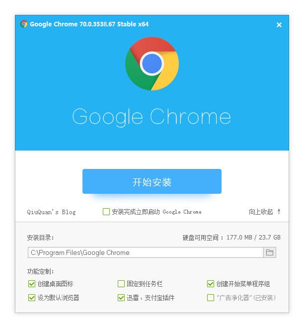 【2019-11-15】谷歌浏览器 Google Chrome 78.0.3904.97 Stable + 79.0.3945.36 Beta + 79.0.3945.16 Dev(x86 + x64)