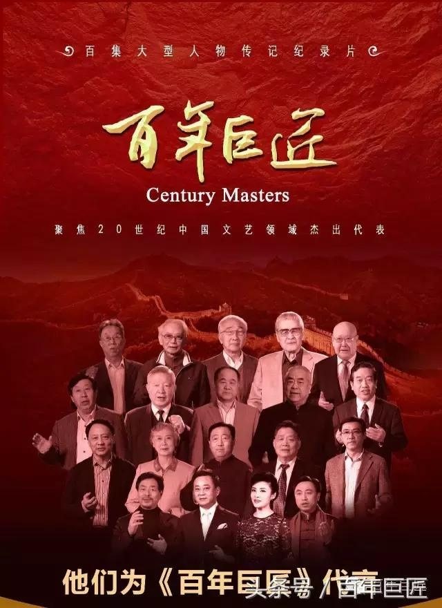 CCTV:百年巨匠之梅兰芳 2017.HD720P 迅雷下载