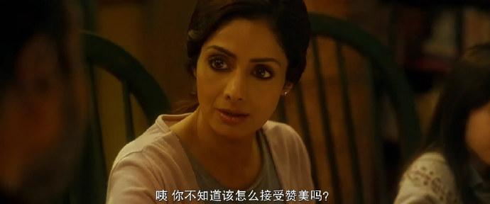 2017印度犯罪剧情《一个母亲的复仇》BD1080P.印地语中字