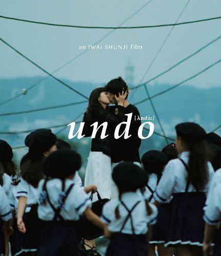 1994日本高分爱情《爱的捆绑》BD1080P.日语中字