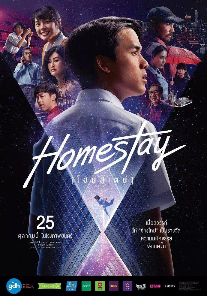 2018泰国奇幻惊悚《借来的100天》HD1080P.泰语中字