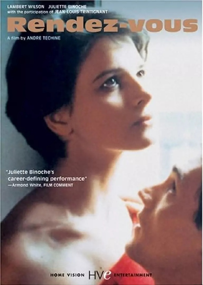 1985法国爱情《情陷夜巴黎》BD1080P.中文字幕