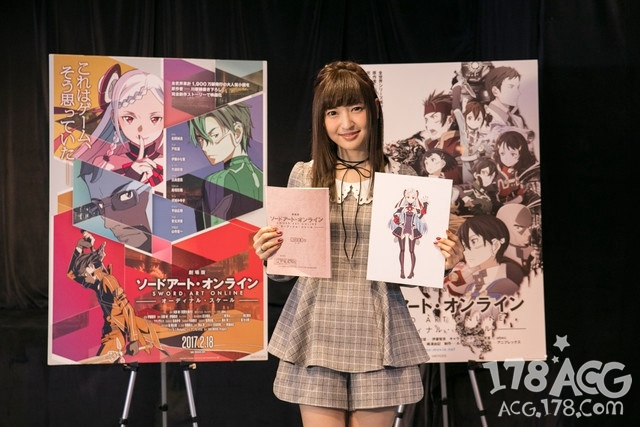 「剧场版 刀剑神域」神田沙也加出演歌姬并演唱剧中插曲!-看客路