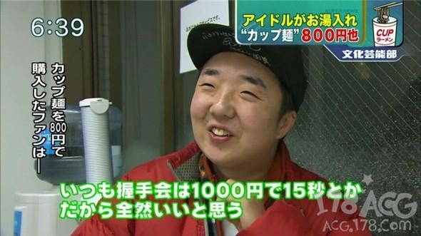 厉害了OTAKU们!2015年偶像宅年花费总金额1550亿日元?-看客路