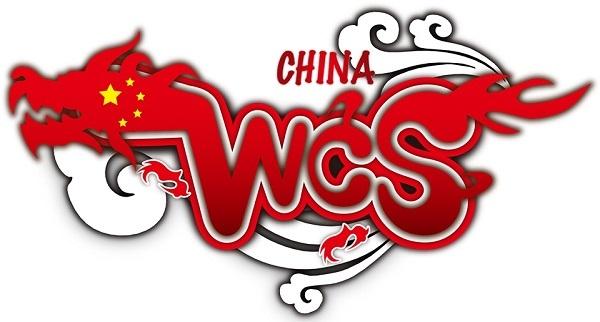 2017世界COSPLAY峰会(WCS)陕西赛区晋级赛-看客路