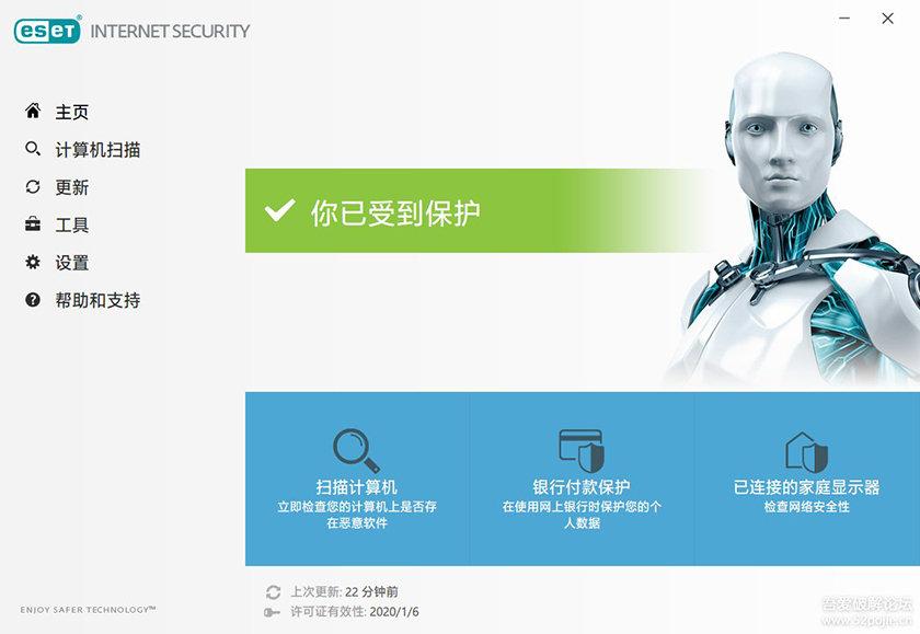 正版 ESET NOD32 中文版仅 104 元 防病毒/安全套装 3年1PC