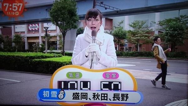 最年轻的气象播报员《阿部华也子》,其实还曾经是偶像女团成员!