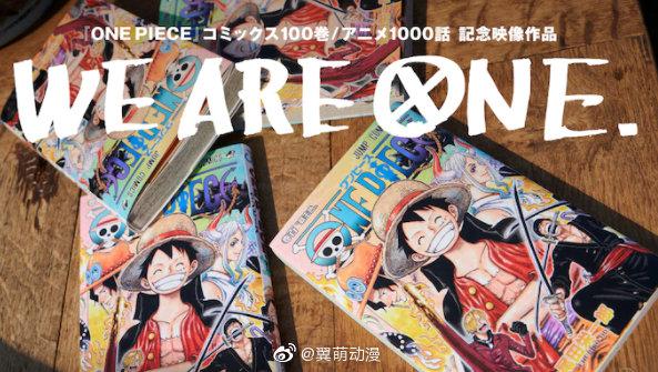 漫画《海贼王》衍生短剧,预定8月30日陆续开播!-看客路
